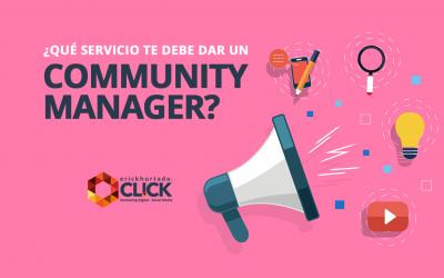 ¿Qué servicio te debe dar un Community Manager?